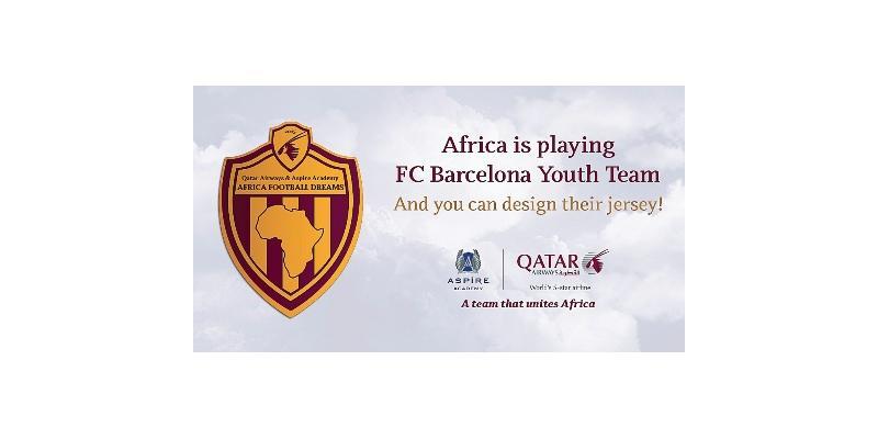 نموذج إعلان عن تنظيم دوري في كرة القدم doc