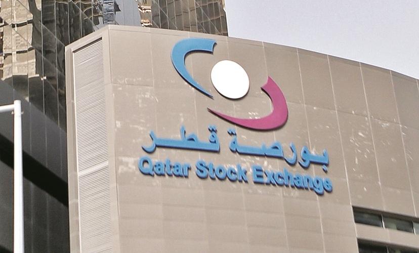خبراء يؤكدون على النتائج الإيجابية لنظام تجزئة الأسهم في بورصة قطر