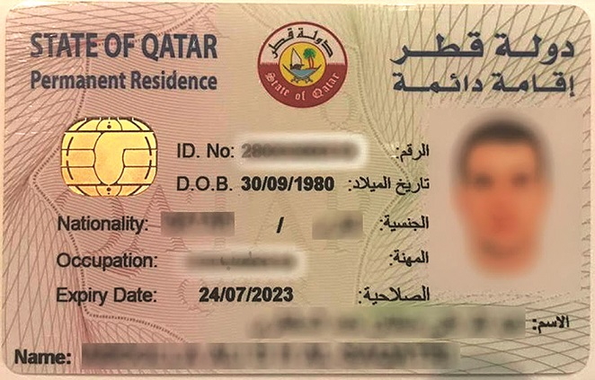 الداخلية تخصص رابطا للاستعلام عن بطاقة الإقامة الدائمة