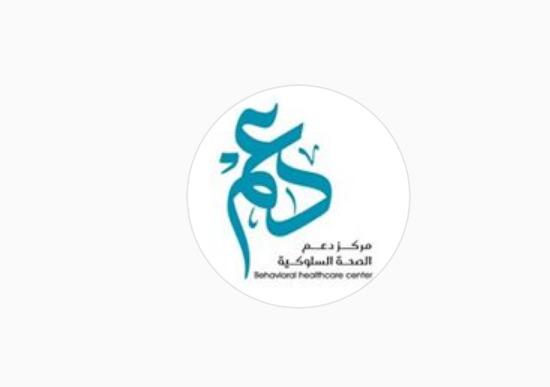 مركز دعم ينظم مائدة مستديرة حول القيم وتعزيز السلوك الإيجابي في البيئة المدرسية